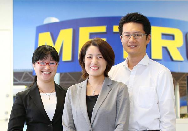 メトロ キャッシュ アンド キャリー ジャパン株式会社